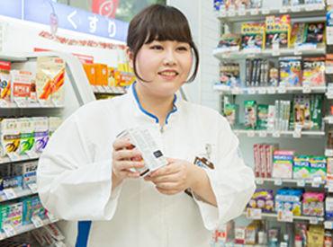≪登録販売者資格必須!≫薬の取り扱いを中心に、コンビニの通常業務もお任せ♪コンビニが初めてでも問題ありません◎
