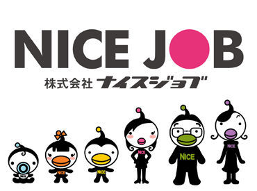 岡山市北区野田に本社をもつ地場の派遣企業です!! 経験のない方でもできる仕事も含め、 さまざまな仕事を確保しています☆