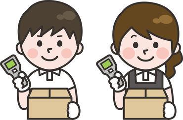 """〓〓〓週3日~からOK!〓〓〓 """"働きたい!""""""""お金がほしい!"""" そんなときに気ままにシフトIN♪"""