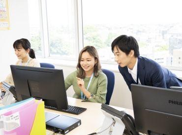 ◆アルバイトデビュー歓迎◆ 大手ならではの抜群のフォロー体制! 特別なスキルは必要なし◎