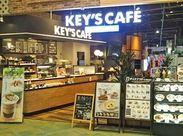 カフェの雰囲気が好きな方が大集合!共通の趣味を持った友達ができるかも♪皆で楽しくお店を盛り上げましょう♪
