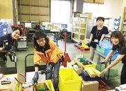 東証一部上場の大手企業で≪安定WORK≫ 「急なお休み」「長期休暇」も柔軟対応♪ スタッフ仲が良いから、定着率も抜群です◎