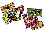 【冷凍食品のライン作業】 検品や製品チェックをするだけ★ 冷房完備で夏でも快適◎