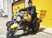 車/バイク好きの方必見!荷物の受け渡し以外、基本的には一人で配達だから、モクモクお仕事できる◎長く働くスタッフも多数!