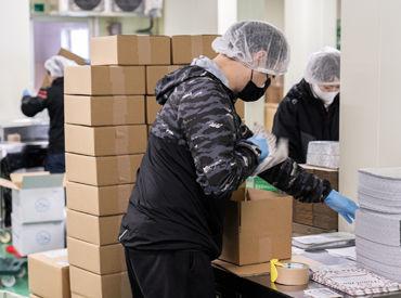 ≪男女スタッフ活躍中≫ ◆私服勤務OK ◆髪型・髪色自由 ◆週3日~&残業ほぼナシ など、働きやすい環境を整えています!