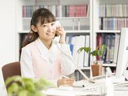 20代~40代の女性活躍中! 高時給1100円スタート♪お気軽に応募ボタンをクリック!