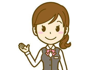 <イオン八戸田向>で総務会計商品管理業務♪ 1日5h~で働きやすい!! まずはご応募ください◎ ※画像はイメージ