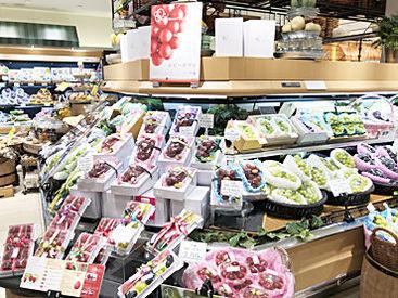 【フルーツショップSTAFF】\大人気のフルーツショップ/青果販売の経験がある方大歓迎!これまでのキャリアを岩田屋の果物専門店で活かしてみませんか♪
