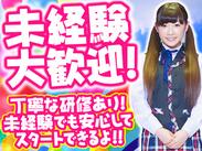 希望の地域で出張面接OK♪ 広島市各所でOK◎ 社宅希望の方、中国地方各地でご相談ください!