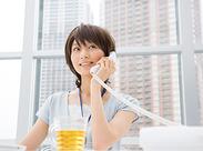 ★ほとんどの方が未経験スタート★ 明るく電話に出て頂ければ大丈夫(*´∀`*) 20~30代の女性が活躍中! ※画像はイメージです。