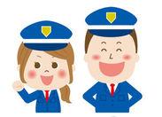 ≪京都府内に勤務地多数あり!≫あなたの好きなタイミングで働けます♪