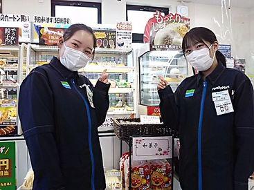 ≪*POINT*≫ ◎昨年の2月にOPEN♪ ◎神奈川県内のファミマで2番目に大きいお店!? >>キレイ&広い&働きやすい=テンションUP↑
