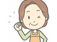 \覚えることは少な目♪/ 家事の延長線上でお仕事しませんか◎ お料理を運んだり、片づけたり、簡単なことばかりです。