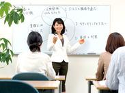 時給2000円~6000円(経験による)。土or日曜勤務歓迎。 常勤講師同時募集。