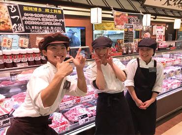«週2/3h~»&«お仕事カンタン»みんなだいすき★お肉も社割でGETできます◎幅広い年代のスタッフさん活躍中♪