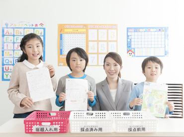 【指導者】子どもが好きな方、地域に貢献したい方、夢を叶えたい方…etc.定年もありません!先生になるのに『資格』は不要です!