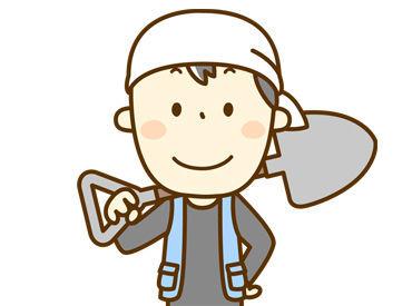 働くなら、ガッツリ稼げるお仕事がいいですよね◎ 目標の収入額に合わせて、働く期間を選べます♪