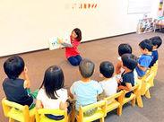 """「子どもが楽しめること」がいちばん★""""未来こども学院""""は2歳からの子どもが通う施設で、兵庫県内に教室多数♪"""