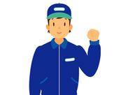 ≪シンプルWORK≫未経験から【時給1100円】!安定して働きたい方にも、オススメです♪