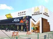 JR掛川駅徒歩3分! 綺麗なお店でバイトStartしませんか?