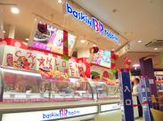 ≪サーティワン≫の名前には「1か月(31日間)、毎日違ったアイスクリームを楽しんで頂きたい!」そんな想いがあります!
