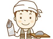 人柄採用なので履歴書不要◎さらに会社負担で資格取得が可能!未経験・無資格でもOK ★初心者の正社員登用も積極実施中です!