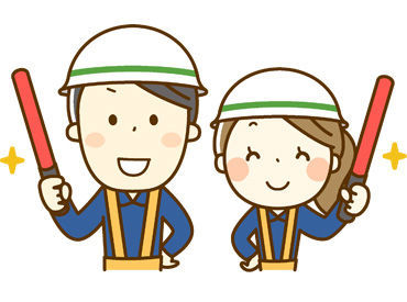 ◆シニア世代も大歓迎◆ 「週1日だけ」「週5日でがっつり稼ぐ!」 「土日祝は休み!」など、まずはご相談を★