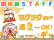 メインの大きな観覧車は、てっぺんまで登れば野田市内を一望できるほど◎観覧車と一緒に、子ども達をお迎えしましょう♪