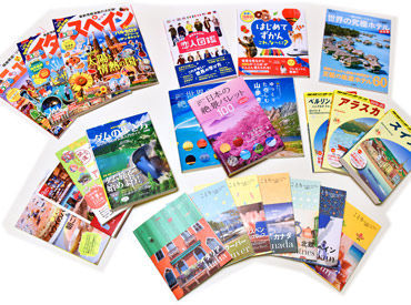 「出版・マスコミ業界で働きたい♪」 「旅行に関わる仕事がしたい!」という方、必見★ あなたの夢の扉はココにあります!