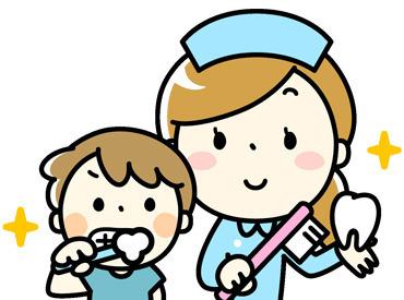 【歯科衛生士】≪子育てママさん活躍中♪≫お子さまの笑顔でやる気UP+゜久々のお仕事復帰も温かく迎えます週1・土曜日だけお仕事スタート!