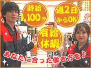 """レジや品出しがメインのお仕事なので、クルマに関する専門知識は必要ありません◎でも、時給はシッカリ""""1100円""""出ます!"""