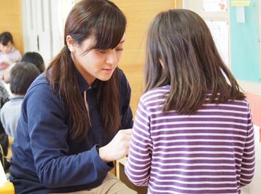 【学童クラブSTAFF】\子ども達の楽しい放課後を一緒に作ろう!/ゆっくり午後からお仕事も◎家事や学校と両立OK★«テーマパークの割引券あり♪»