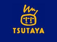 TSUTAYA 京王橋本店は駅から徒歩0分♪通勤がラクラクなのが嬉しい☆ このエリアでお仕事をお探しの方にお勧めです♪