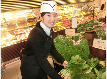 【野菜などの品出し/陳列】\洛西タカシマヤ内で働こう♪*/★難しいお仕事は一切ナシ★ダイエットに活かせる!?野菜・果物の知識も身につきます◎