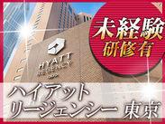 【一流ホテル勤務】 海外からお越しになるお客様との交流もヤリガイのひとつ…★