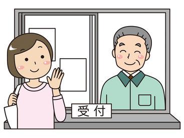 分譲マンションでのお仕事★ 入居者さんとのコミュニケーションなどもあり、楽しく働けます♪
