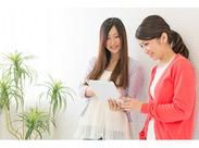 女性活躍中の明るい職場です!服装も自由なので、私服でお洒落しながら働けますよ★
