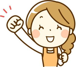 すぐに覚えられるシンプルなお仕事!! 慣れるまではしっかりサポートがあるので安心◎ アナタの応募をお待ちしております♪
