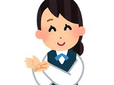 【カードの受付STAFF】年内にガッツリ稼ぎたい!!そんな方にオススメ☆未経験でも高時給1300円♪⇒1日で9100円稼げます!!