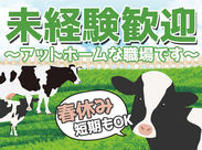 運が良いと出産シーンを見ることができたり、可愛い子牛を見て癒されることも♪なかなかできない、牧場ライフ始めませんか?