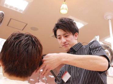 【美容師】゜+◇ 全国に650店舗を展開中!! ◇+゜お持ちの免許や経験を活かして働きませんか?正社員登用もあるので、安定して働けます!!