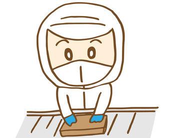 ★毎週水曜日に面接会を開催中★ 事前予約や履歴書の持参は必要ありません! 詳細は【注目ポイント】をCHECK▼▼