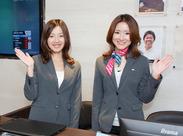 入社時に制服貸出あり♪研修制度もあるので、接客スキルが身につきます♪20代女性活躍中‼アルバイトからの社員登用もあり★
