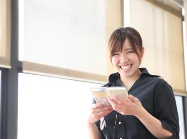 【店舗スタッフ】\\リニューアルオープン!!!//…o○*大阪国際空港内の売店♪*○o…フリーター・主婦(夫)・学生さん、大歓迎◎