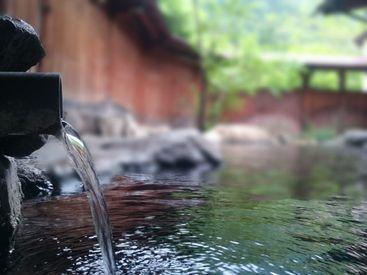 【受付・清掃業務】温泉好きな方!じゃなくてもいいんです!お仕事終わりにお風呂に入れるから自分の水道代が節約できる・・・・!?