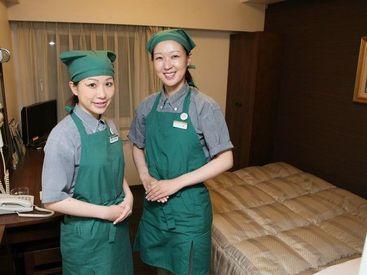 【ホテルチェーンの客室清掃】*・。 日中のみのお仕事 *・。お掃除はちょっとした運動にもなります!家でも使えるベッドメイクも学べます♪