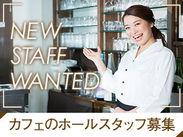 <カフェホールStaff>オシャレな南青山のカフェでのお仕事。素敵な内装の店内、美味しいマカロンに囲まれて楽しく働けます♪