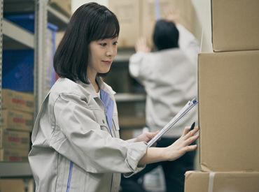 自社物流倉庫にて、自社店舗で販売する「商品のピッキング、仕分け、流通加工等」の作業を行ないます。