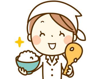 【調理スタッフ】消防訓練生に食事を提供!<カンタンな作業のみ>野菜カット、炒めるなどシンプル◎▼ シフトは希望を聞きます♪