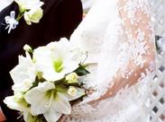 冠婚葬祭について何も知らない…そんなあなたも大歓迎♪未経験の方もWelcomeですよ◎